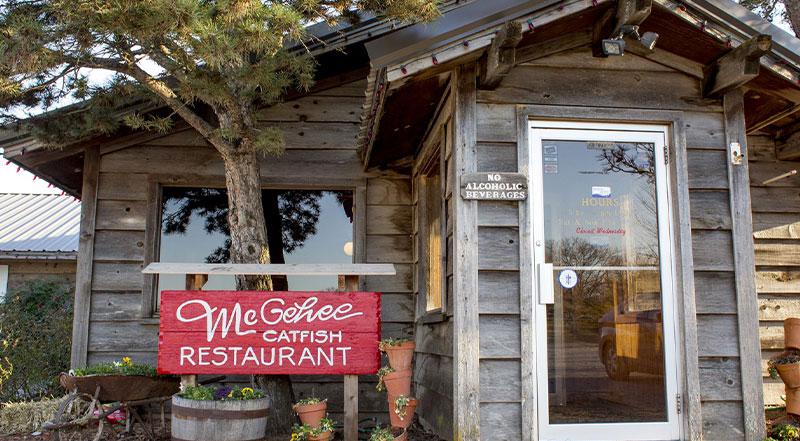 McGehee's Catfish Restaurant